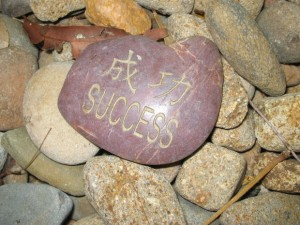 success_rock